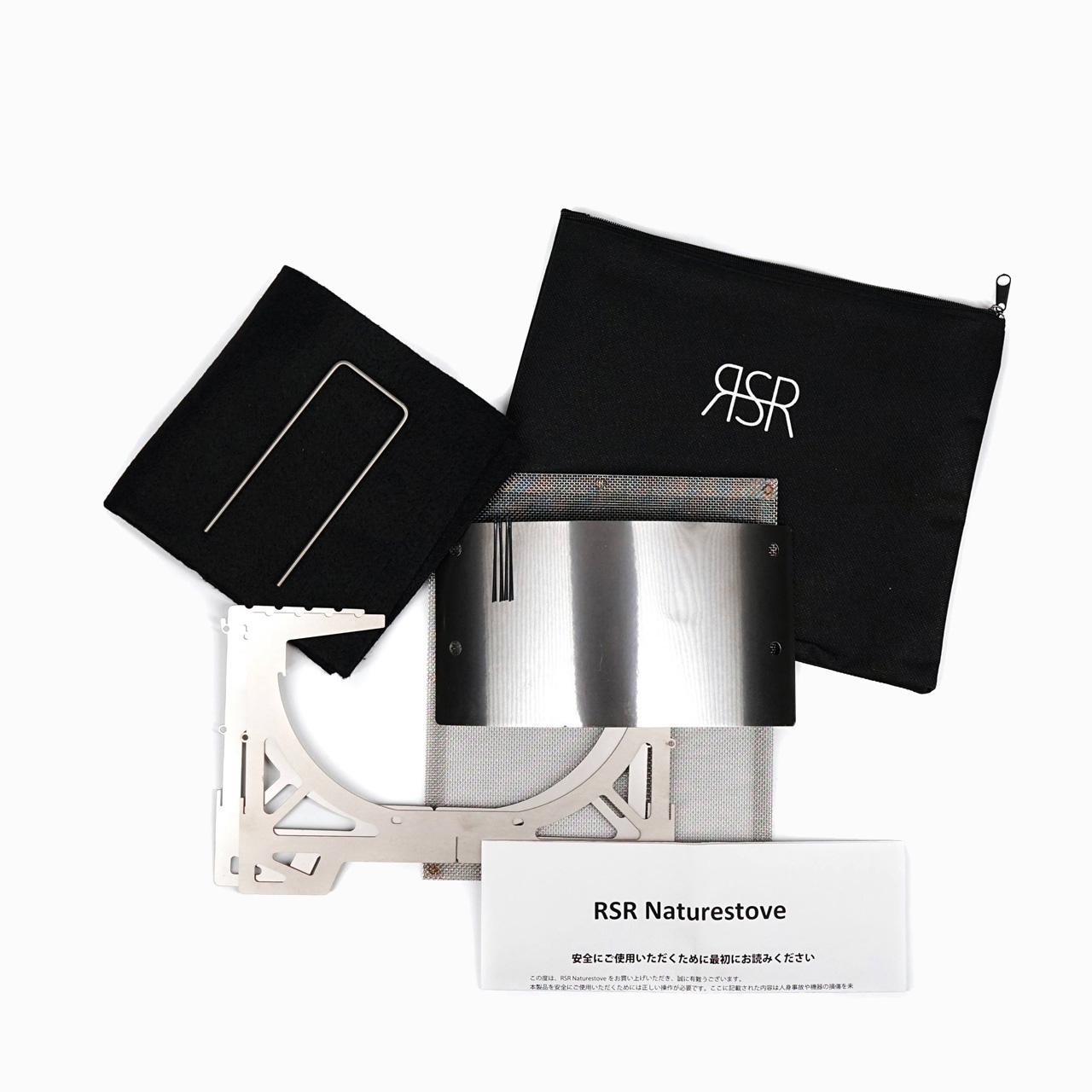 RSR Naturestove
